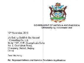 安提瓜政府授予美加金联的授权书