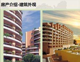 罗马市区高级轻奢公寓--绝佳地理位置生活配套设施一应俱全