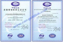 通过ISO9001质量体系认证